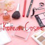 韓国で人気のコスメブランドを全てご紹介♡プチプラからアンチエイジングまでお任せ♪