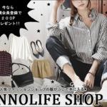 バリエーション豊か♡INNOLIFE SHOPのブラウス&セーターを秋コーデに♪