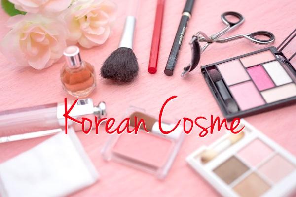 韓国コスメブランド