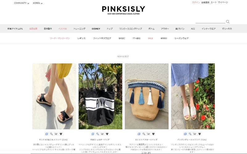 PINKSISLY(ピンクシスリー)